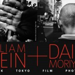 William Klein & Daido Moriyama Banner - © Tate