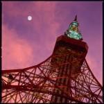 Name Thomas Krueger  Title Tokyo Tower  Film used Fuji Velvia 50  Location Tokyo, Japan