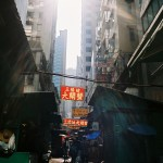 Wui Tse Yee - Up and Down - Fujifilm Pro 160 - Hong Kong